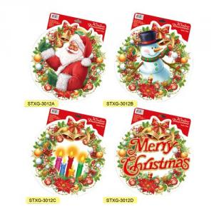STXG-3012A~D Christmas Glitter Window Decorations Series
